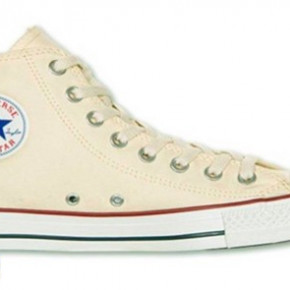 Converse All Star buty Stock